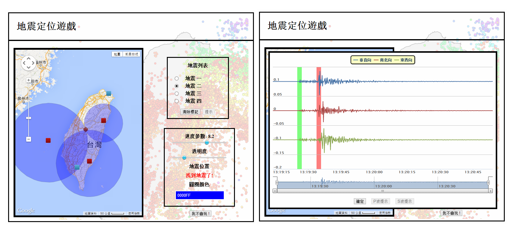 Earthquake Location Game with Highcharts Graph
